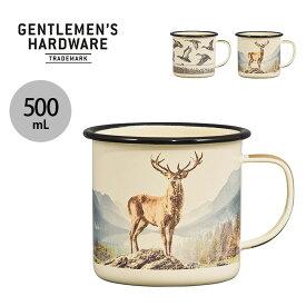 ジェントルマンハードウェア グレートアウトドアエナメルマグ500ml Gentlemen's Hardware Great Outdoors Enamel Mug マグカップ コップ キャンプ 【正規品】