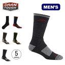 ダーンタフ メンズ ブーツソックフルクッション Darn Tough Boot sock full cushion 19441405 アウトドアソックス 靴…