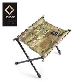 ヘリノックス TAC タクティカルスピードツールM Helinox Tactical Speed Stool M マルチカモ スツール イス 椅子 1人用 コンパクト キャンプ アウトドア 【正規品】