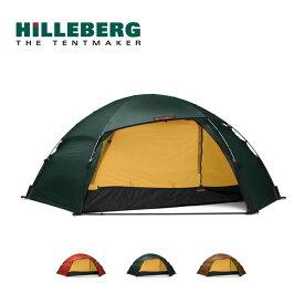 ヒルバーグ アラック3 HILLEBERG ALLAK 3 テント キャンプ アウトドア 積雪 3人用 ドーム型 【正規品】