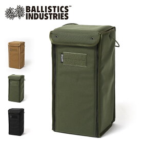 バリスティクス XLランタンボックス Ballistics XL LANTERN BOX BSA-2009 収納ケース 収納バッグ ランタン 収納 【正規品】