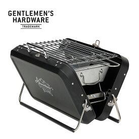 ジェントルマンハードウェア ポータブルバーベキュー Gentlemen's Hardware Portable Barbecue GEN075 BBQ 焚き火台 コンパクト収納 キャンプ アウトドア フェス【正規品】