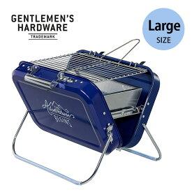 ジェントルマンハードウェア ラージポータブルバーベキュー Gentlemen's Hardware Large Portable Barbecue GEN253 BBQ コンパクト収納 キャンプ アウトドア フェス【正規品】