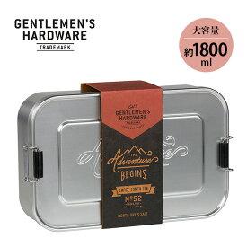 ジェントルマンハードウェア アルミランチボックスラージ Gentlemen's Hardware Aluminum Lunch Box Large GEN052 お弁当 お弁当箱 大容量 キャンプ アウトドア フェス【正規品】