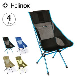 ヘリノックス サンセットチェア Helinox Sunset chair 1822232 チェア イス 折りたたみ コンパクト キャンプ アウトドア 【正規品】