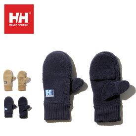 ヘリーハンセン ファイバーパイルカバーミトン HELLY HANSEN FIBERPILE Cover Mitten HA91968ミトン グローブ 手袋 アウトドア 【正規品】