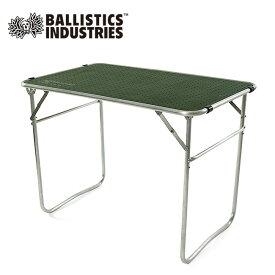 バリスティクス ローバーテーブル2 Ballistics ROVER TABLE 2 BSA-2002 テーブル 机 スタンド 折り畳み キャンプ BBQ アウトドア 【正規品】