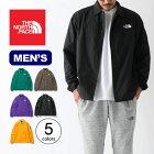 ノースフェイス ザ・コーチジャケット メンズ THE NORTH FACE The Coach Jacket メンズ NP22030 トップス アウター ジャケット シャツ アウトドア <2020 秋冬>