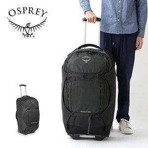 オスプレー ソージョン80(28インチ) OSPREY sojourn 80 ホイールパック キャリーケース キャリーバック リュック スーツケース 80L キャンプ アウトドア フェス【正規品】