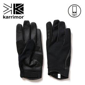 カリマー テクニカルソフトシェルグローブ karrimor technical softshell glove 101164 グローブ 手袋 シェルグローブ スマホ対応 タッチパネル対応 <2020 秋冬>