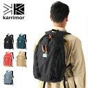 カリマー VTデイパック F karrimor VT daypack F 500844 ザック バックパック リュック デイパック 20L アウトドア 【…