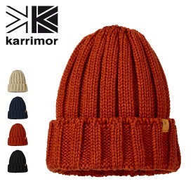 カリマー フォールデッドビーニー karrimor folded beanie 101158 帽子 ビーニー ニット帽 ヘッドウェア 防寒 【正規品】