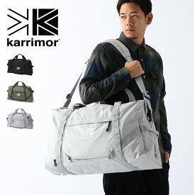 カリマー ハビタットシリーズダッフルバッグ karrimor habitat series duffel bag バッグ ダッフル ボストンバッグ トラベル 旅行 大容量 55L 【正規品】