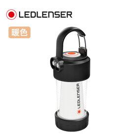 レッドレンザー ML4ウォーム Ledlenser 43130 ランタン ライト アウトドア 防水 充電式 300ルーメン 暖色 小型 キャンプ 【正規品】