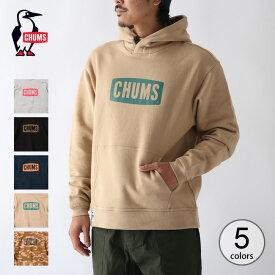 チャムス チャムスロゴプルオーバーパーカー メンズ CHUMS Logo Pull Over Parka トップス スウェット パーカー メンズ CH00-1263 部屋着 アウトドア <2020 秋冬>