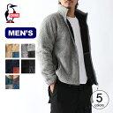 【SALE】チャムス ボンディングフリースジャケット メンズ CHUMS Bonding Fleece Jacket メンズ CH04-1242 トップス …