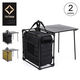 ヘリノックス TAC タクティカルフィールドオフィスM Helinox Tactical Field Office M バック テーブル セットアイテム オフィス キャンプ ソロキャン アウトドア キッチン 【正規品】