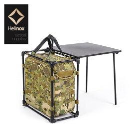 ヘリノックス TAC タクティカルフィールドオフィスM Helinox Tactical Field Office M マルチカモ バック テーブル セットアイテム オフィス キャンプ ソロキャン アウトドア キッチン 【正規品】