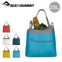 シートゥサミット ウルトラシルナノショッピングバッグ SEA TO SUMMIT Ultra-Sil NANO SHOPPING BAG ST83532 バッグ …