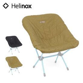 ヘリノックス シートウォーマー Helinox Seat Warmer 1822187 クッション シートカバー インシュレーションカバー チェアワン 用 イス チェア キャンプ アウトドア 【正規品】