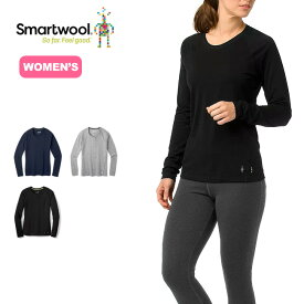 スマートウール 【ウィメンズ】メリノ150ベースレイヤーロングスリーブ Smartwool Women's Merino 150 Baselayer Long Sleeve SW64205 アンダーウェア 長袖シャツ アウトドア 【正規品】