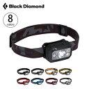 ブラックダイヤモンド ストーム400 Black Diamond STORM400 BD81108 ヘッドライト ヘッドランプ ライト アウトドア 【…