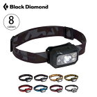 ブラックダイヤモンド ストーム400 Black Diamond STORM400 BD81108 ヘッドライト ヘッドランプ ライト キャンプ アウトドア フェス【正規品】