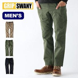 グリップスワニー キャンプパンツ GRIP SWANY CAMP PANTS メンズ GSP-71 パンツ ロングパンツ ボトムス キャンプ アウトドア 【正規品】