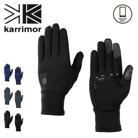 カリマー PSPグローブ karrimor PSP glove 101165 手袋 グローブ インナーグローブ スマホ対応 タッチパネル対応 【正規品】