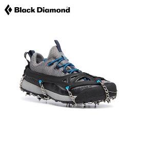 ブラックダイヤモンド アクセススパイクトラクションディバイス Black Diamond Access Spike Traction Device BD37030 アイゼン クランポン クライミング トレイルランニング アウトドア 【正規品】