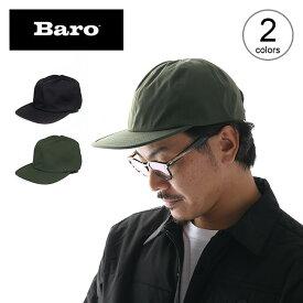 バロ アルボハット BARO THE ARVO HAT BA192-9112 キャップ 帽子 キャンプ アウトドア フェス【正規品】