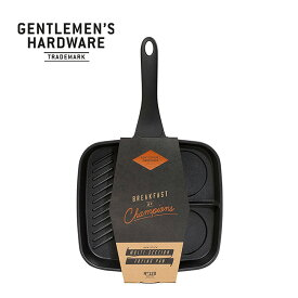 ジェントルマンハードウェア マルチセクションフライパン Gentlemen's Hardware Multi-Section Frying Pan GEN120 フライパン 鍋 グリル バーベキュー 目玉焼き スキレット キャンプ アウトドア 【正規品】