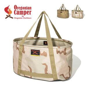 オレゴニアンキャンパー ロガーバケット Oregonian Camper OCB-2025 バッグ トートバッグ キャリーケース ギアバッグ 薪入れ アウトドア キャンプ 【正規品】