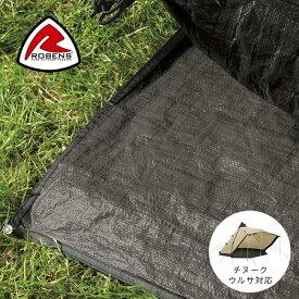 ローベンス フットプリント チヌークウルサ ROBENS FOOTPRINT CHINOOK URSA 190040 テントアクセサリー グランドシート 保護シート キャンプ アウトドア フェス【正規品】