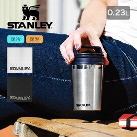 スタンレー 真空マグ 0.23L STANLEY 02887 水筒 マグボトル ボトル 保冷 保温 キャンプ アウトドア フェス【正規品】