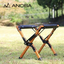 アノバ 可変式ウッドクーラースタンド ANOBA Wood cooler stand クーラーボックス 置き 荷台 キャンプ アウトドア【正規品】