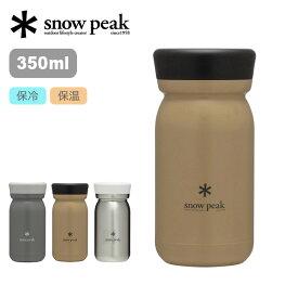 スノーピーク ステンレス真空ボトルタイプM350 snow peak TW-351 350ml 水筒 タンブラー 携帯ボトル マイボトル カップ マグ キャンプ アウトドア 【正規品】