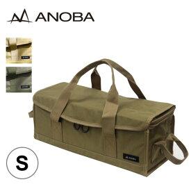 アノバ マルチギアボックス S ANOBA Multi gearbox S バッグ ボックス ギア入れ アウトドア 【正規品】