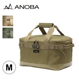 アノバ マルチギアボックス M ANOBA Multi gearbox M バッグ ボックス ギア入れ アウトドア 【正規品】