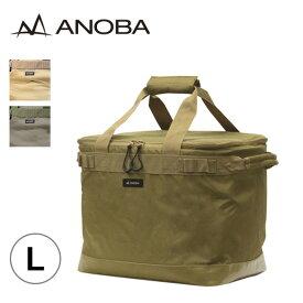アノバ マルチギアボックス L ANOBA Multi gearbox L バッグ ボックス ギア入れ アウトドア 【正規品】