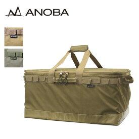 アノバ マルチギアコンテナ ANOBA Multi gearcontainer バッグ ボックス ギア入れ アウトドア 【正規品】