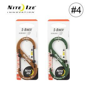 ナイトアイズ エスビナー スライドロックアルミニウム #4 NITEIZE S-Biner SlideLock Aluminum #4 カラビナ キャンプ キーホルダー キーリング キャンプ アウトドア 【正規品】