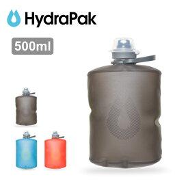 ハイドラパック ストウボトル 500ml Hydrapak STOW BOTTLE GS335 ソフト 水筒 コンパクト 給水 キャンプ アウトドア フェス【正規品】