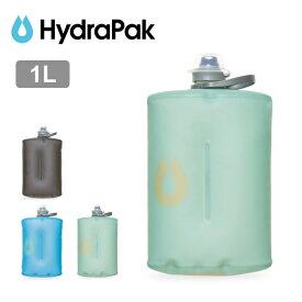 ハイドラパック ストウボトル 1L Hydrapak STOW BOTTLE GS330 水筒 コンパクト 給水 キャンプ アウトドア フェス【正規品】