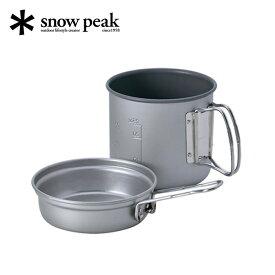 スノーピーク トレック 900 snow peak Trek 900 SCS-008 クッカー 鍋 フライパン アウトドア キャンプ 【正規品】