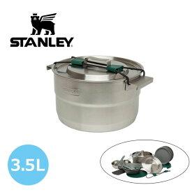 スタンレー ベースキャンプクックセット STANLEY 02479 クッカーセット 鍋 食器セット バーべキュー用品 調理器具 アウトドア 【正規品】