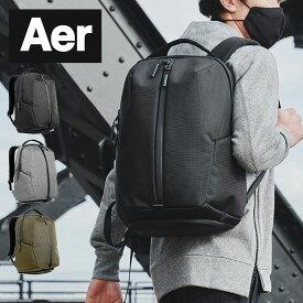 エアー フィットパック3 Aer Fit Pack 3 バック バックパック リュックサック ビジネス 通勤 通学 おしゃれ キャンプ アウトドア フェス【正規品】