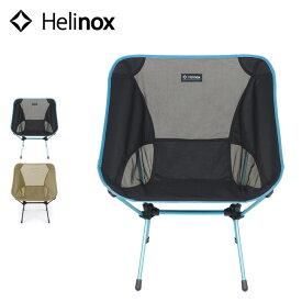 ヘリノックス チェアワン L Helinox Chair one L 1822225 チェア イス 折りたたみ キャンプ アウトドア フェス【正規品】