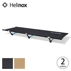 ヘリノックス コットワン コンバーチブル Helinox Cot One Convertible 1822170 コット 寝具 マット 折り畳み ロータイプ キャンプ アウトドア フェス【正規品】