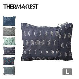 サーマレスト コンプレッシブルピロー L THERM-A-REST Compressible Pillow L ラージ 枕 まくら クッション コンパクト キャンプ アウトドア 【正規品】